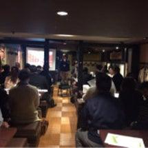 大家さん学びの会札幌…