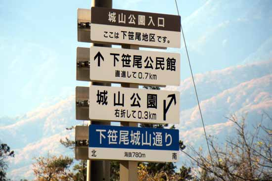 【写2】笹尾城