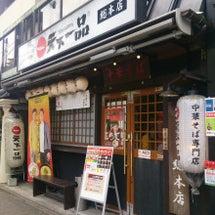 秋の京都へ行ってきた…