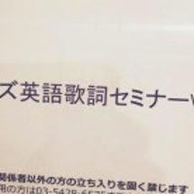 大盛況!9/30ジャ…