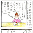 好きな食べ物①