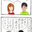 おしゃべりな長男(後…