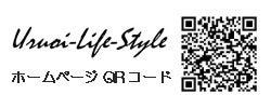 潤い Life Style QRコード