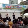 【出演情報】駅祭ティ…