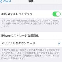 iPhone8 pl…