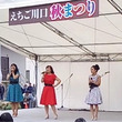 川口 秋祭り