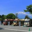 富士サファリパークで…