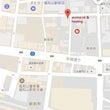 地図、店舗情報