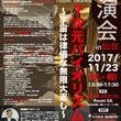 【仙台】櫻庭露樹7次…