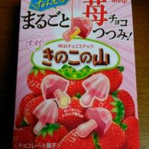 まるごと苺チョコつつ…