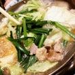 滋賀県を味わう。食べ…