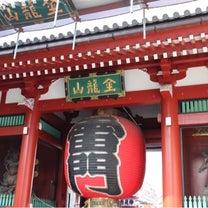 浅草寺と浅草神社の記事に添付されている画像