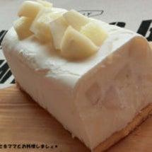 「桃のアイスチーズケ…