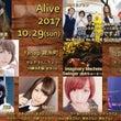 Alive2017.…