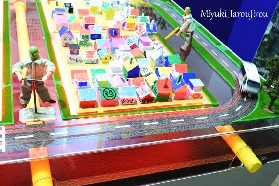 ガス展 仙台 展示エリア 模型