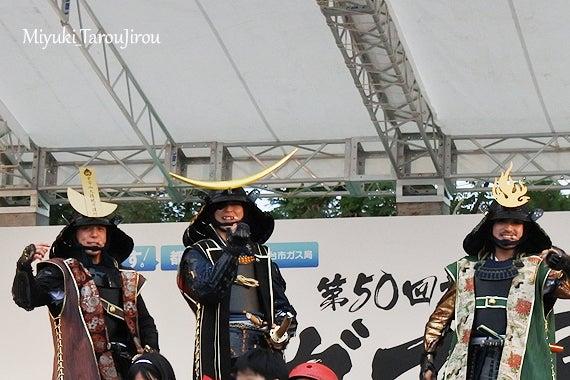 伊達武将隊 宮城 仙台