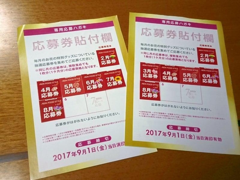 IMG_20171016_101151281.jpg