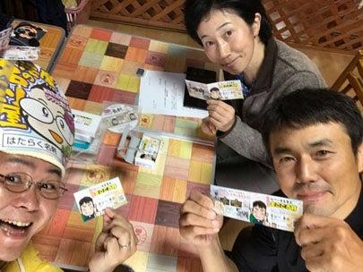 売れる名刺を作成された稲作農家さんと新潟の魔法の名刺屋
