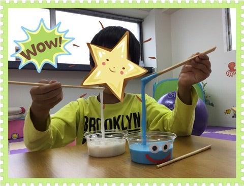 o0480036714049887364 - ♪10月13日(金)♪toiro戸塚