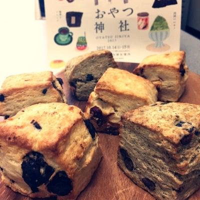 「おやつ神社」超人気の新店「おかしなライオン」と「Jutaro」のケーキ。の記事に添付されている画像