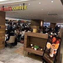 【横浜のカフェ巡り】…