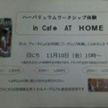 Cafe At  H…