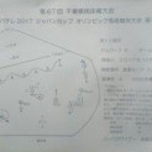 千葉県民大会2日目【…