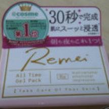Remei(リメイ)…