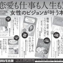 朝日新聞 新刊掲載情…