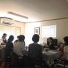 秋田・大仙:11月17日ホメオパシー講座@cafedijudijuの画像