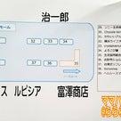 10/18(水)はママハピEXPO@ららぽーと横浜 ~ブース配置図~の記事より