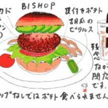 BISHOP・ビショ…