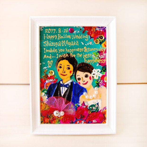 結婚式のお祝いミニアート
