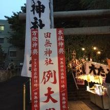 10月14日田無神社…