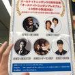 ニッポン放送NAU