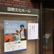 【無事終了しました!…