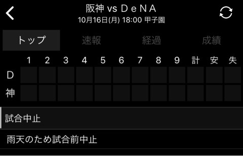 {DB105F29-8F7E-42E4-B82C-DFCEF44ECD43}