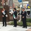 名古屋駅西口にて街頭…