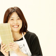広島女学院大学で講師…