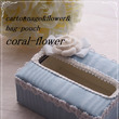 coral-flow…
