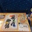 京都旅行 1 京都筋…