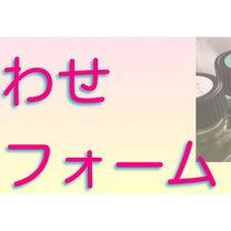 香りを感じて欲しいので・・・チャクラオイルのミニスプレーセットを販売します♪の記事に添付されている画像