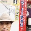 歌舞伎観劇。