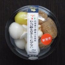 【わらび餅&白玉くり…