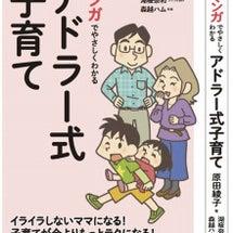 新刊『マンガでやさし…