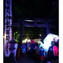 熊野三所神社祭
