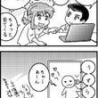 よっ、ふえっ?!!(…