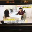 [テレビ]百道浜スト…