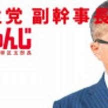 衆議院総選挙 愛知県…