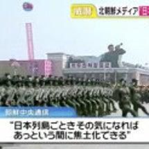 安倍政権の圧勝が日本…